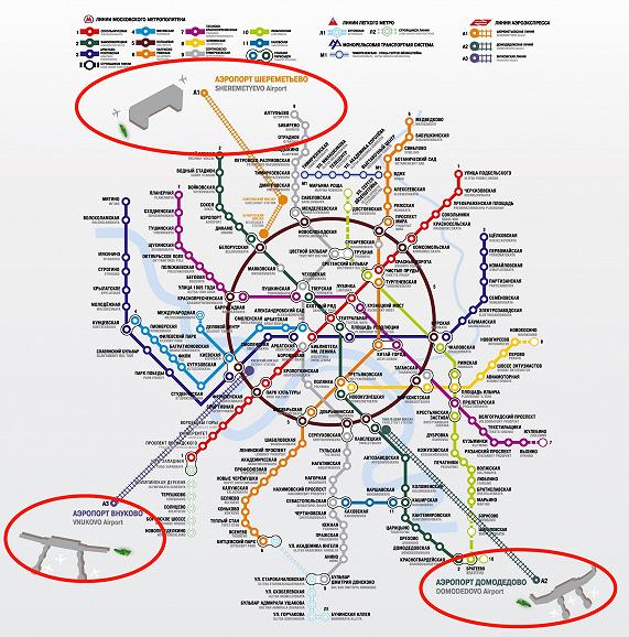 Фирменные магазины Garmin в России